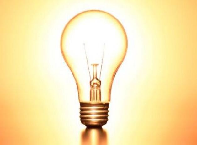Bombillas incandescentes - Eroski iluminacion ...