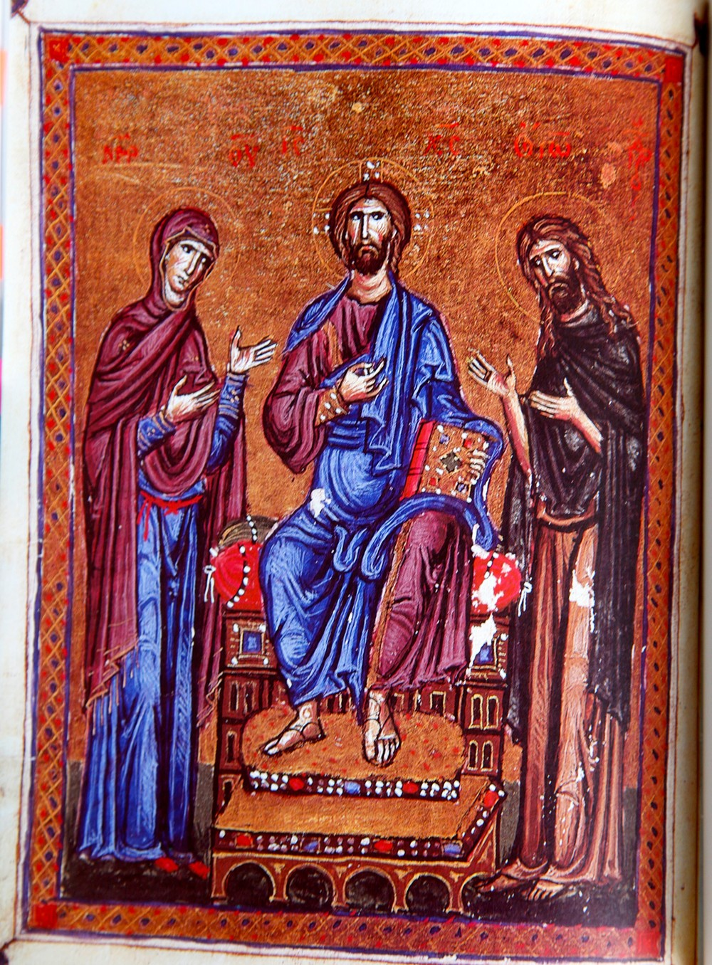 San Gregorio Taumaturgo, el Profeta que hizo más Milagros (Enero)