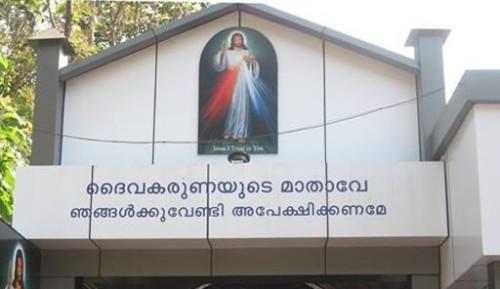 friso del santuario de la divina misericordia en la india