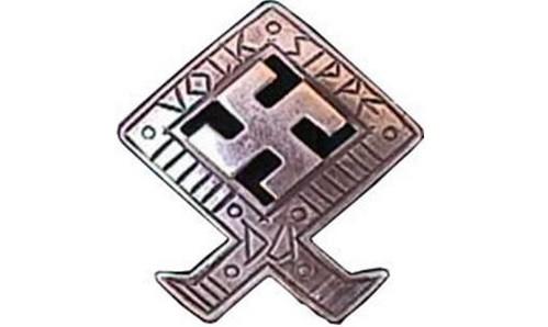 símbolo de la thule