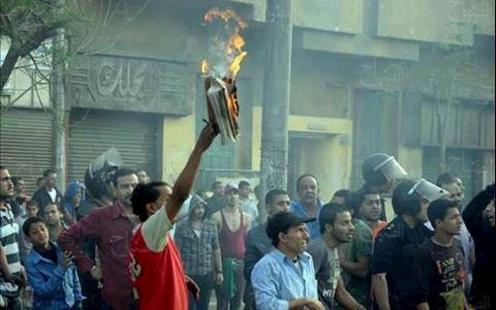 quema una biblia