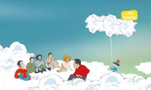 Segundo Dibujo Animado De Chávez En El Cielo Echando Al Tío Sam
