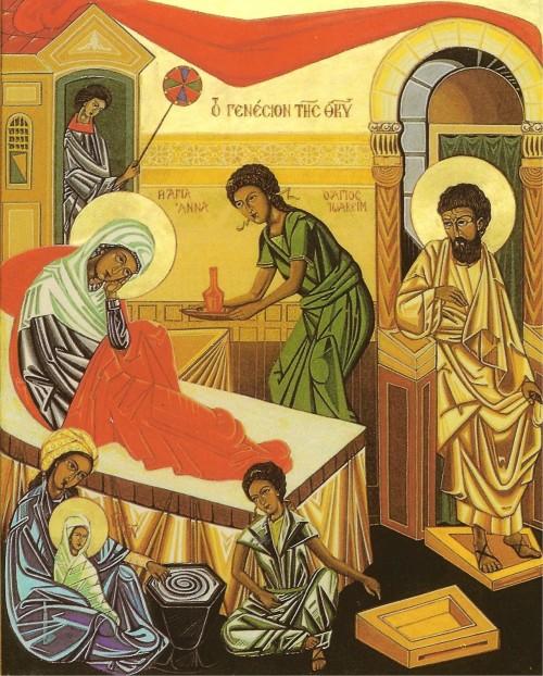 ICONO de nacimiento de maria