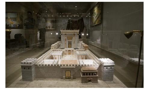 El Tercer Templo segun el Instituto del Templo