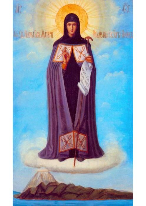 abadesa del monte athos