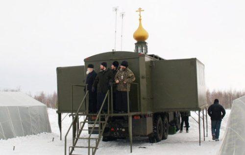 capilla voradora rusa