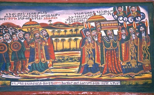 dibujo del traslado del arca de la alianza a aksum