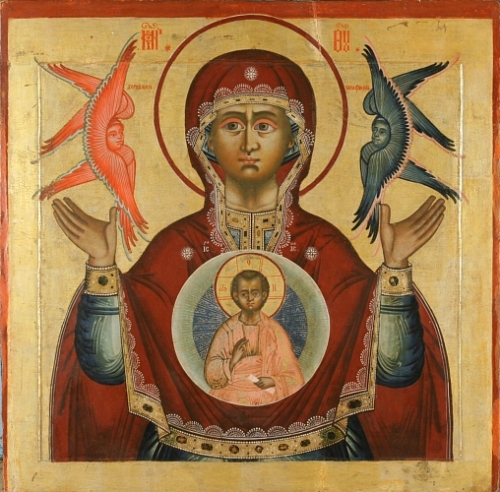 Mother_of_God_-Znameniye
