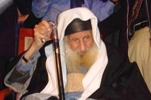 rabino Yitzhak Kaduri