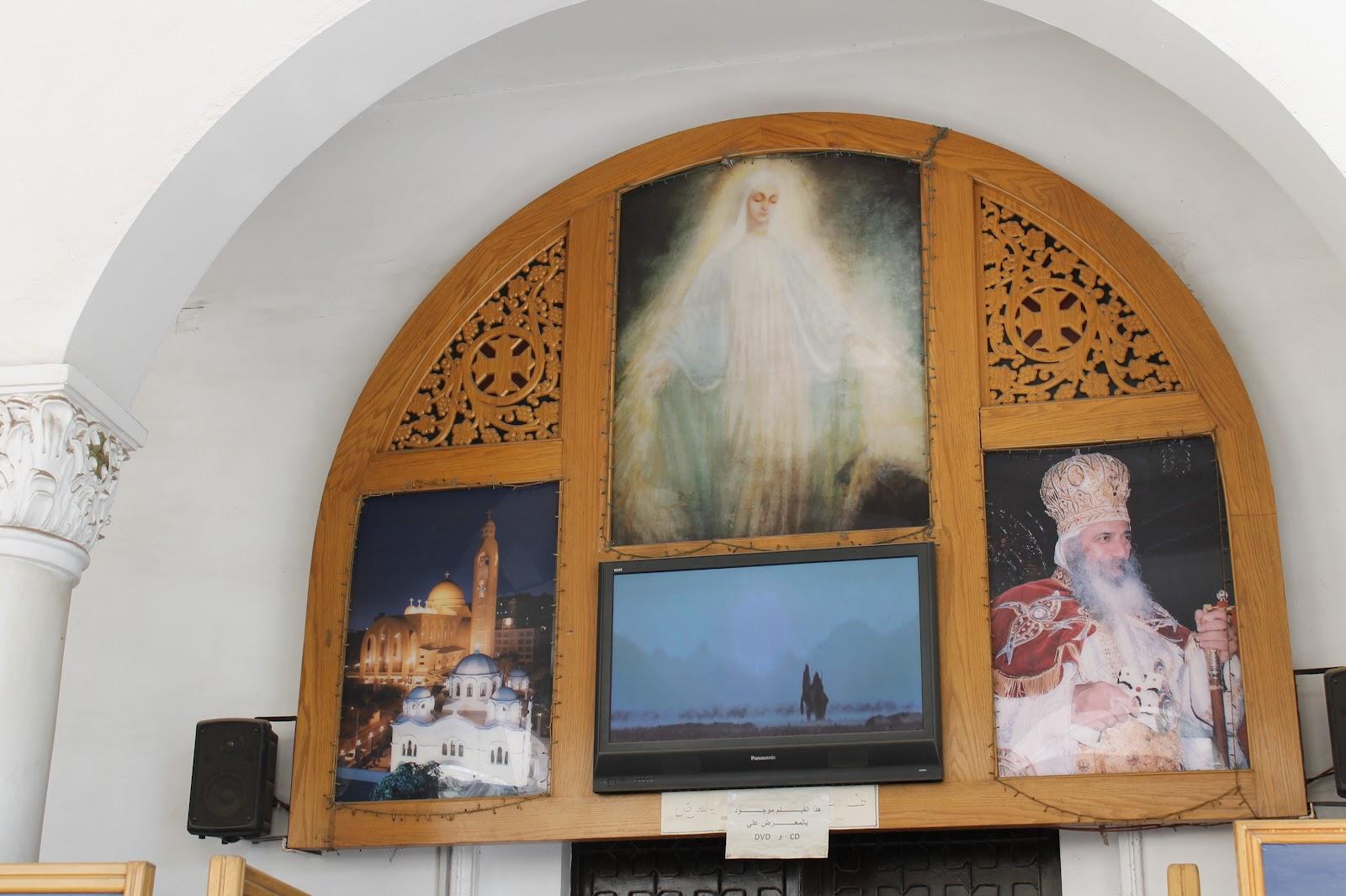 Apariciones que Vieron 250 mil Personas: Nuestra Señora de la Luz, Zeitun, Egipto (2 abr)
