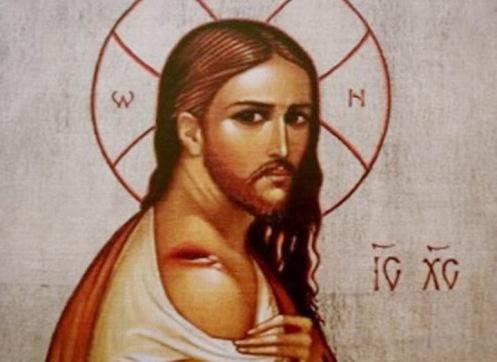 Oracion a la llaga en el hombro de Jesus