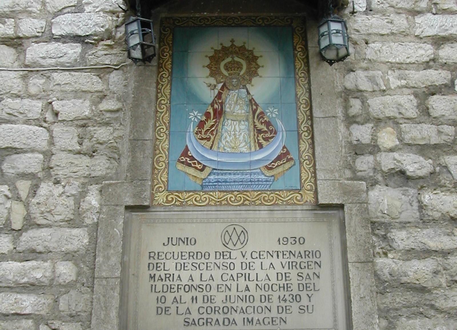Virgen de la Capilla de Jaén, Aparece en Extraña Procesión, España (10 jun)