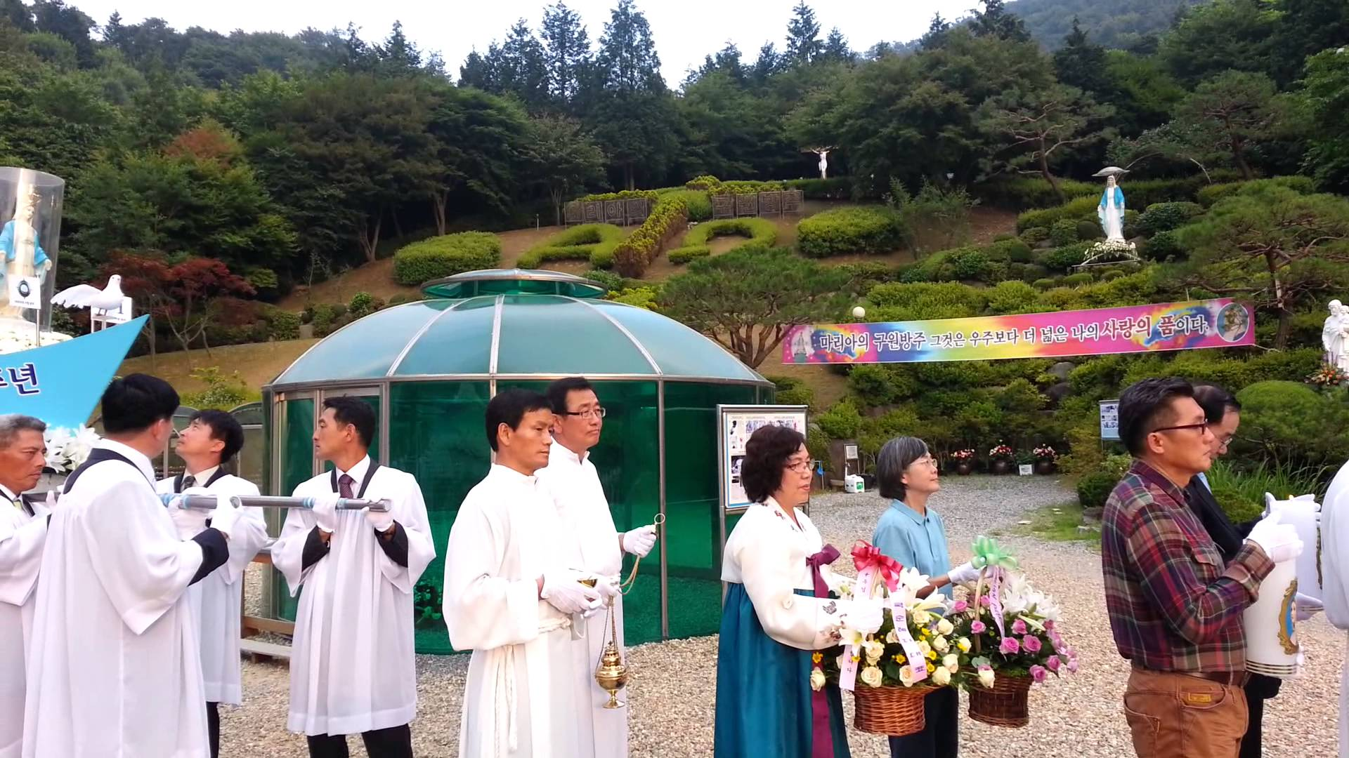 Nuestra Señora de Naju, Aparición con Grandes Sobrenaturalidades, Corea (30 jun)