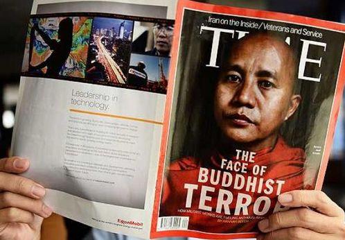 time terrorista budista