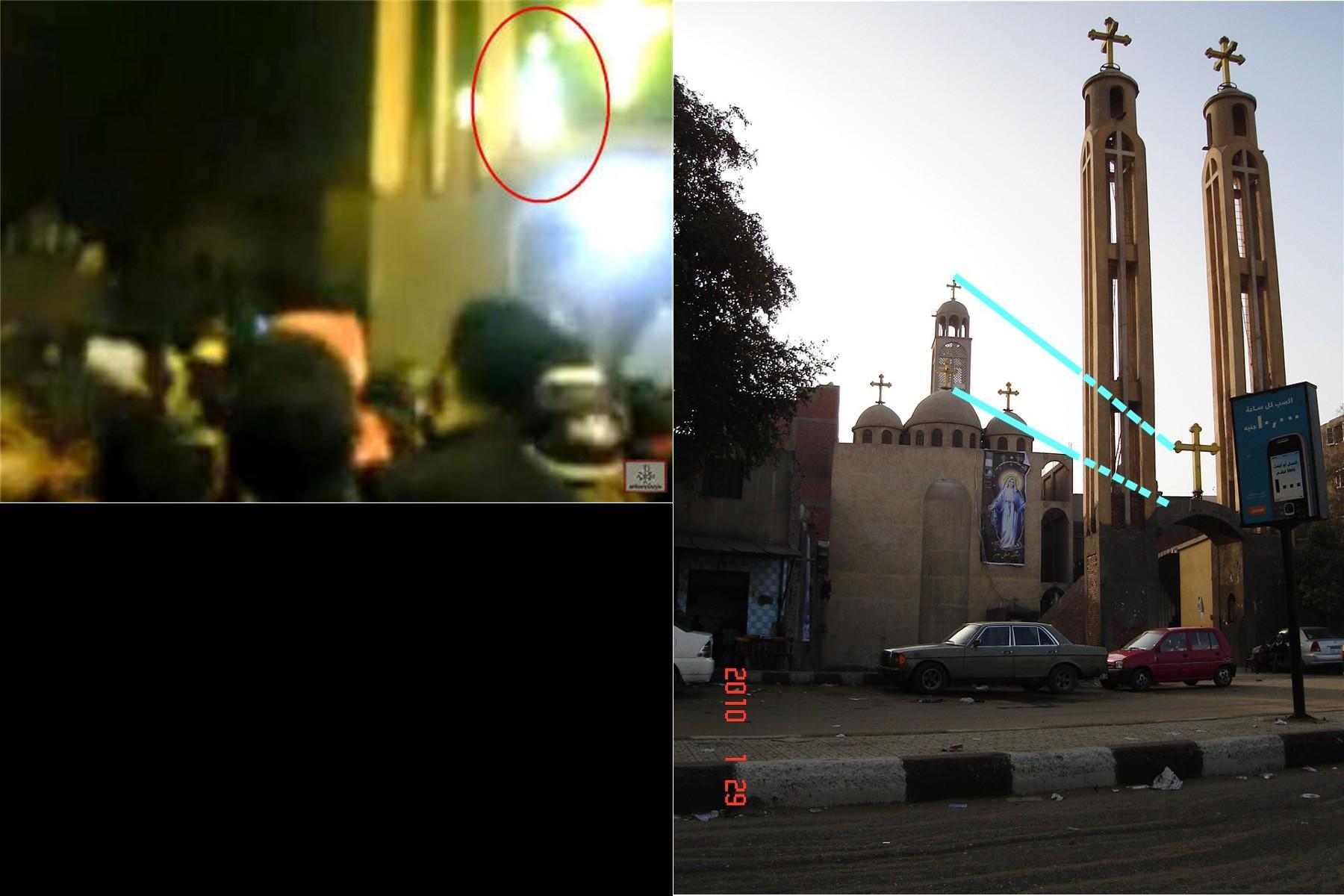 Apariciones en Omrania Gharbia en Giza, Miles las vieron, Egipto (12 jul)