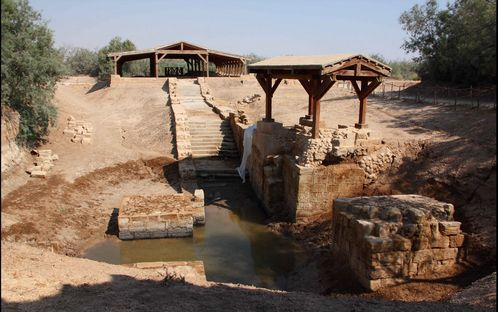 betania lugar bautismo