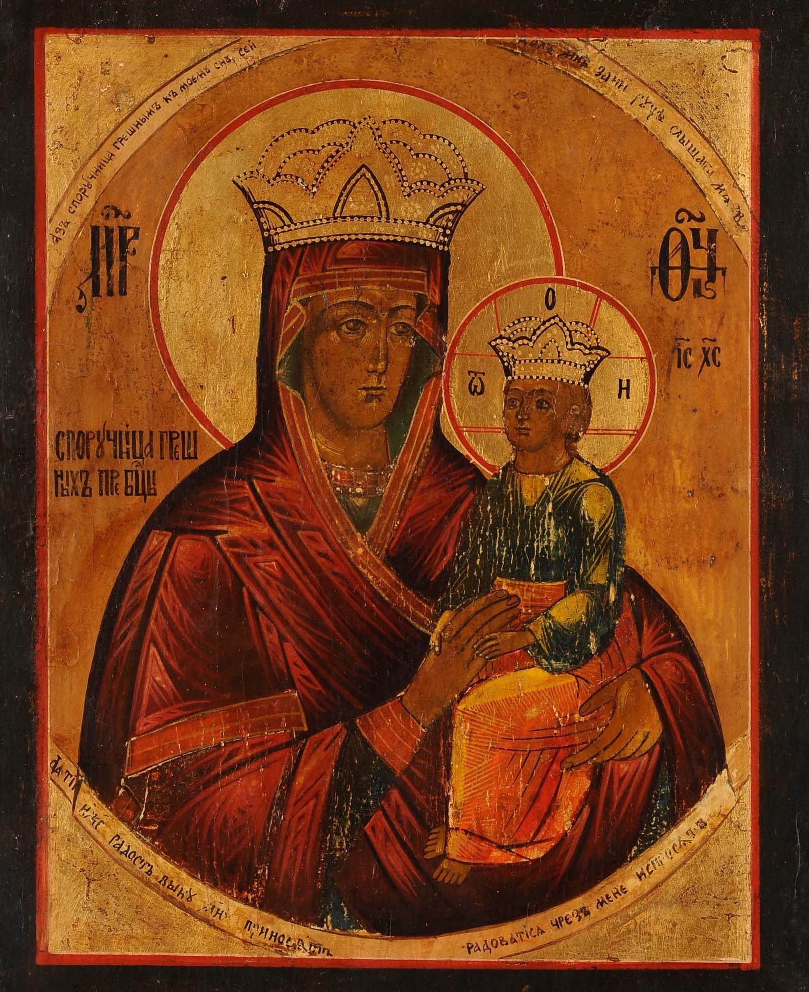 Nuestra Señora Refugio de los Pecadores, Abogada, Auxiliadora y Mediadora, Italia (4 jul)