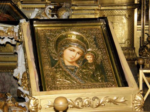 Nuestra Señora de Kazan