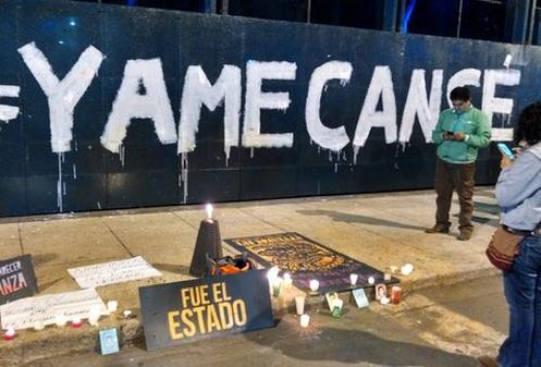 Decenas-personas-manifestaron-PGR-Ayotzinapa