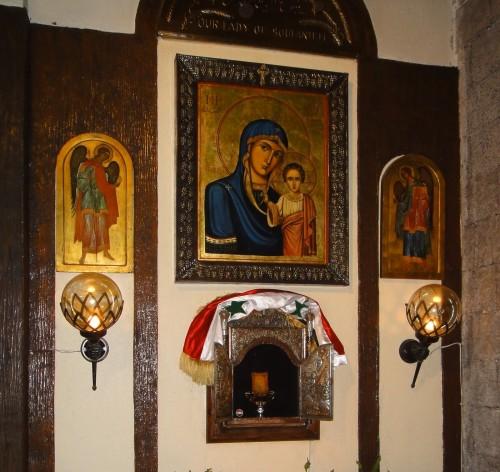 pared de nuestra señora de soufanieh fondo