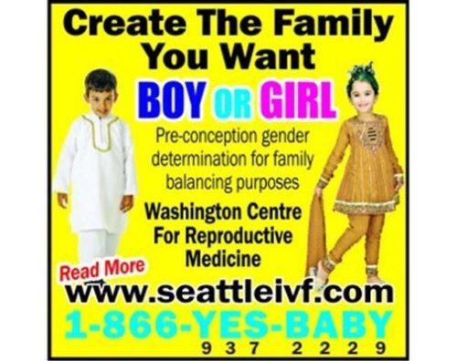 niño o niña selección de sexo