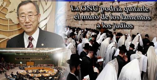 ONU quitarle muro a los judios